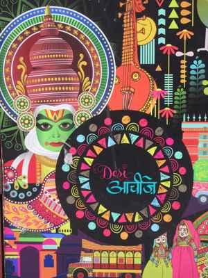 Plakát  - maska katakhali z Kéraly.
