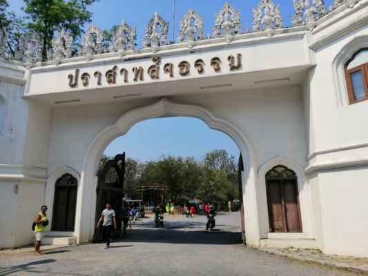 Vchod do Sanctuary of Truth - chrám pravdy.  https://petrsojka.rajce.idnes.cz/THAJSKO_2017_-_Pattaya_-_CHRAM_PRAVDY/
